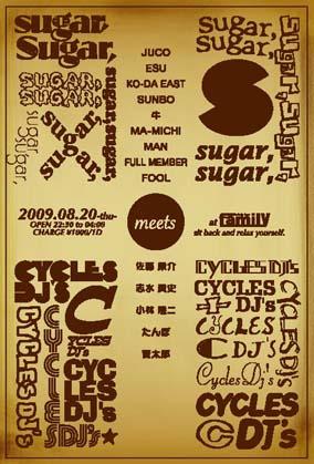 sugar_3.jpg