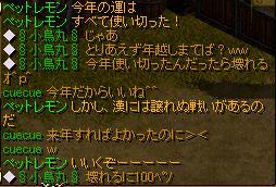 1_20100106045713.jpg