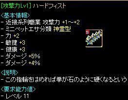 2_20100106045749.jpg