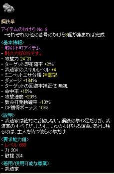 3_20100106045749.jpg
