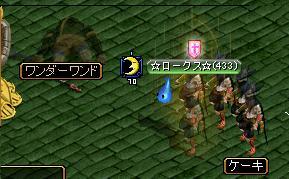 6_20100106045749.jpg