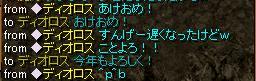 8_20100106045815.jpg