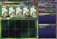 10強化R4モーモー5枚ざし闘牛鎧!