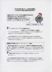 菫晁ュキ閠・シ狙convert_20090623134940
