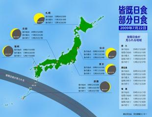 map-japans.jpg