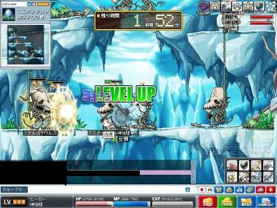 Image11_convert_20081127182432.jpg