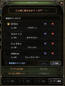D-20101122-1.jpg