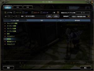 D-20101222-3.jpg