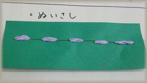 ぬいさし2012021810470001