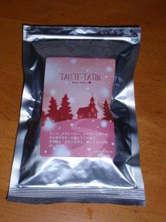 アルション紅茶 タルトタタン