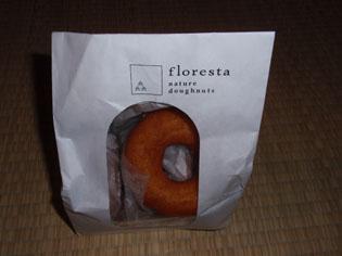 フロレスタのドーナツ