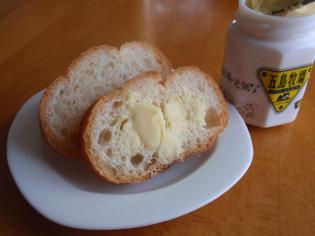 いただきものバター