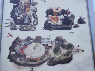 コヤマ 風景3