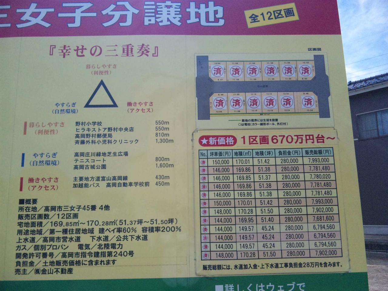 110916_1004311_convert_20110916144317.jpg