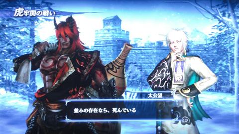 morochi_26.jpg