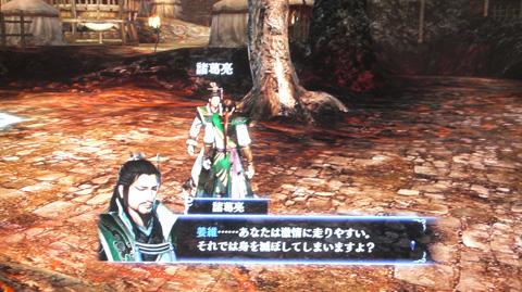 morochi_30.jpg
