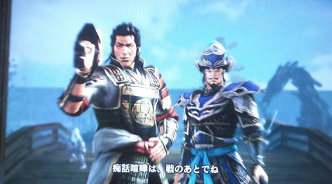 morochi_7.jpg