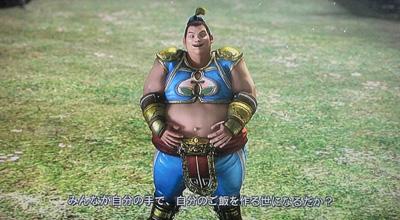 sangoku6_173.jpg