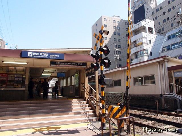 最寄駅は阪急南方駅