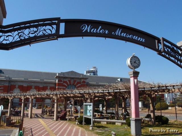 水道記念館アーチ