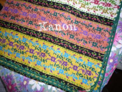 kanon0131-7