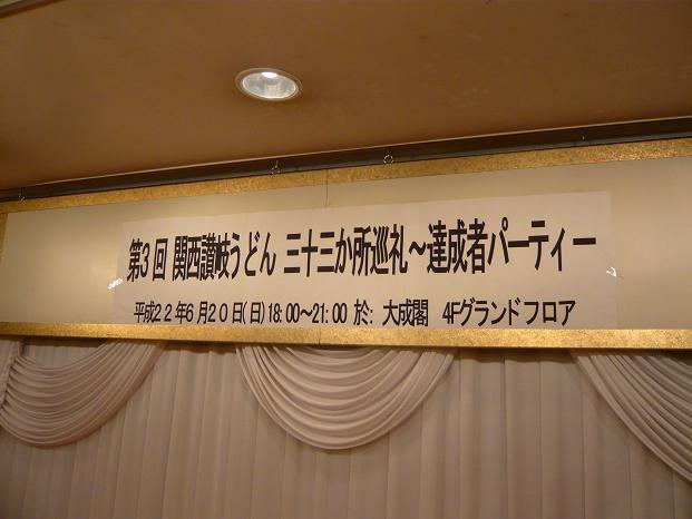 2010062110435258f[1]