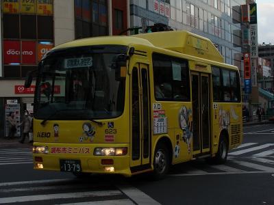 DSC00380-m.jpg