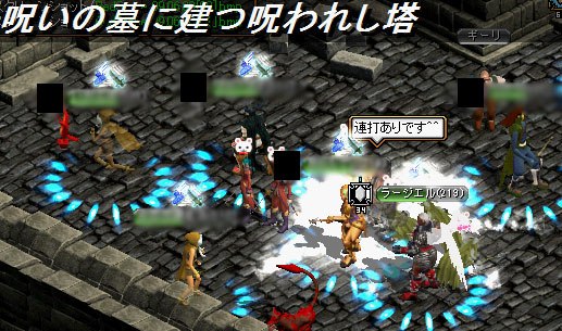 rs1_20090614001111.jpg