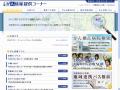 大阪府提供 大阪がん情報提供コーナー