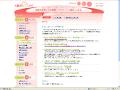 大阪がんええナビ がん種別情報「肝がん」のサイト