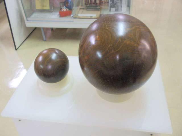 bowl-1.jpg