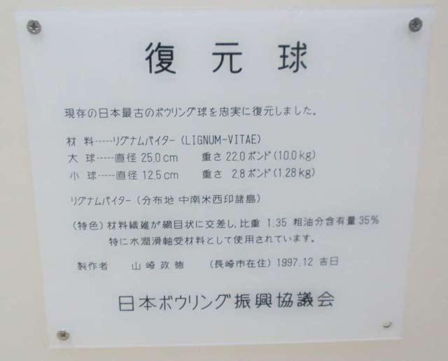 fukugen-1.jpg