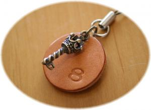 key M-m