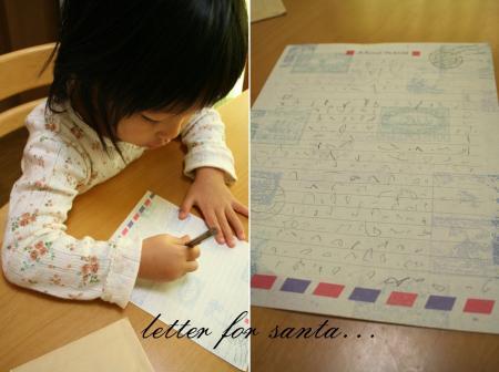 letter ok