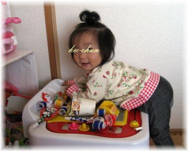 ichigo-bp2.jpg