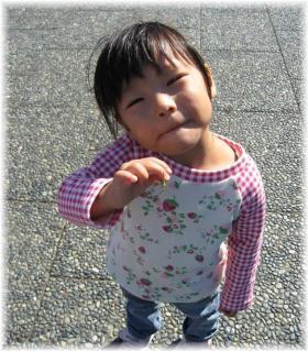 ichigo-s3.jpg