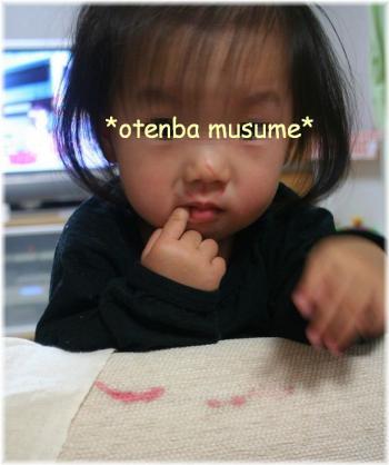 ku-chan_20091114053602.jpg