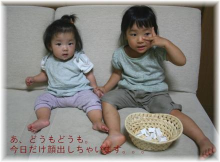 kuji1-n2.jpg