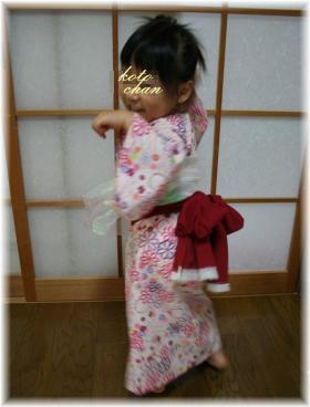 yukata-3.jpg