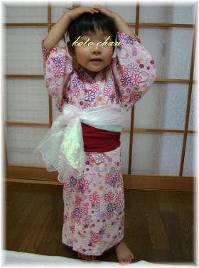 yukata-4.jpg