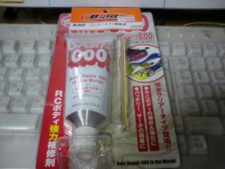 20110604013819.jpg