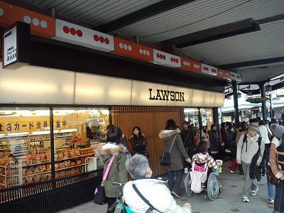 京都のろーそん