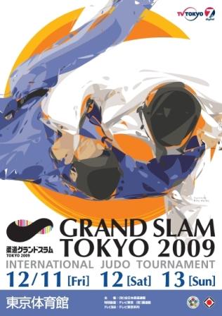 『グランドスラム東京2009』ポスター
