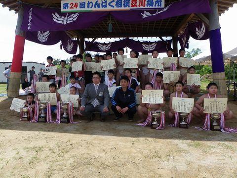 わんぱく相撲 9
