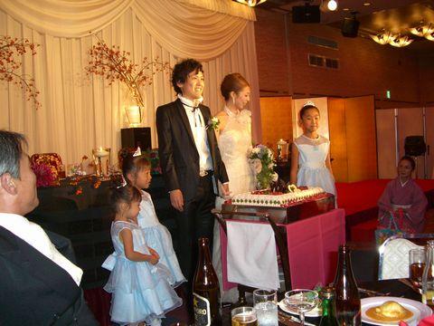 結婚式 4