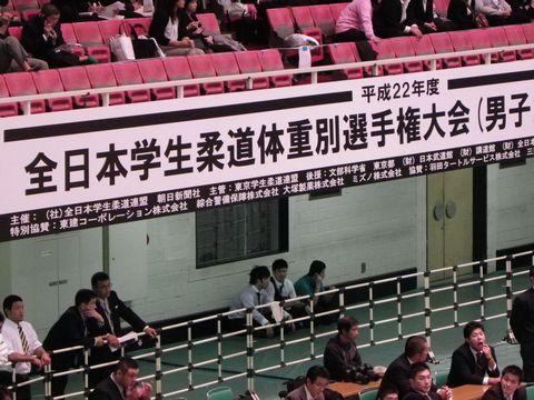 学生選手権