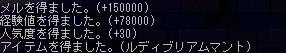 2009y01m28d_170007859.jpg