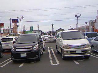 T12P0003.jpg