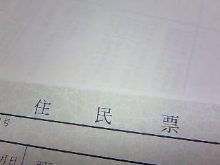 jjyuP0165.jpg
