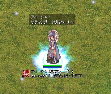 RO12.jpg